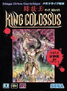 Screenshot Thumbnail / Media File 1 for Tougiou King Colossus (Japan) [En by MIJET v20061030] (Family Friendly Edition)